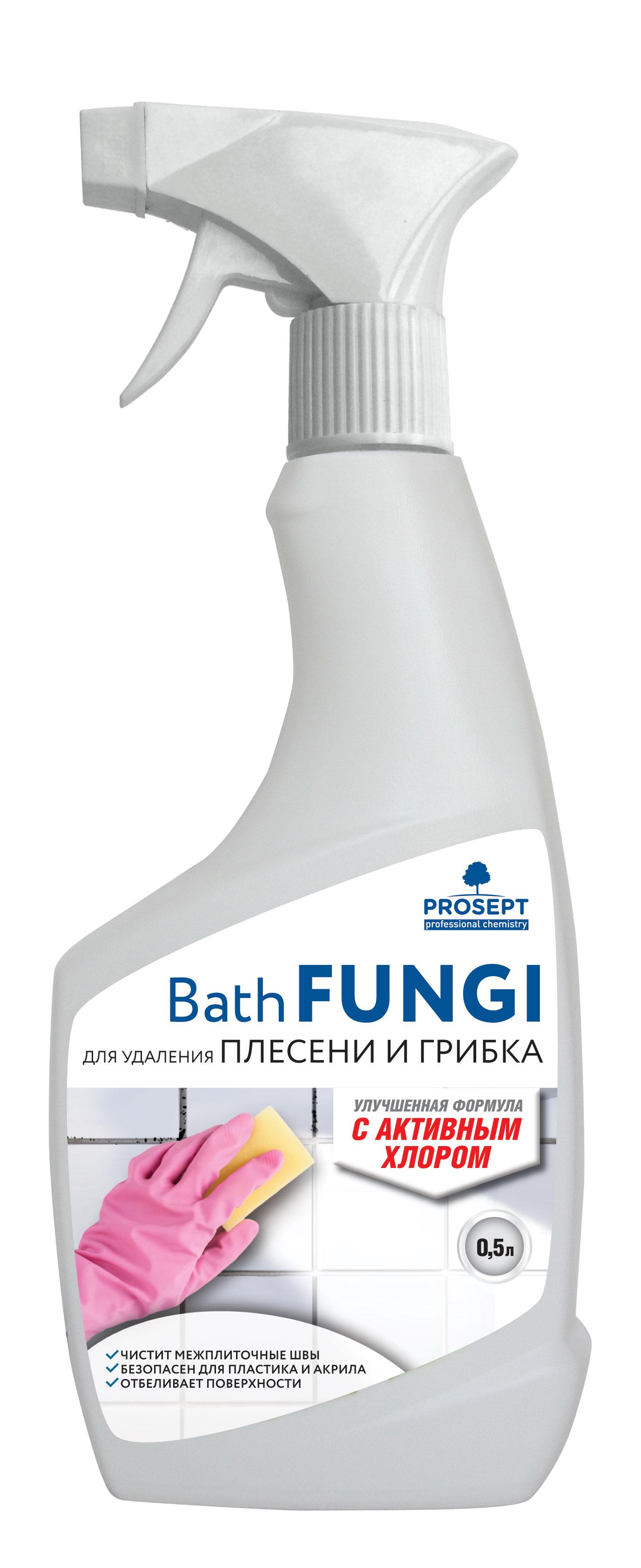 Bath Fungy