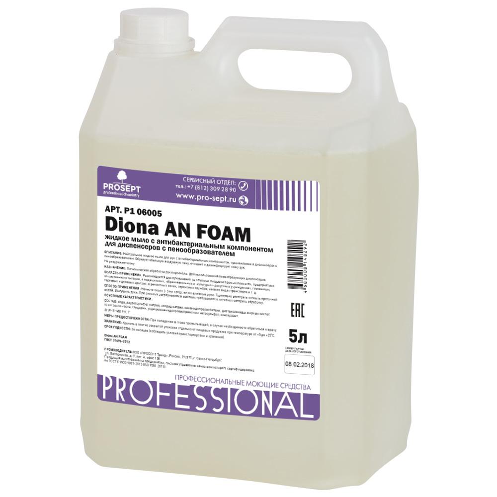 Diona AN FOAM