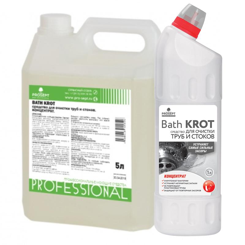 Bath Krot