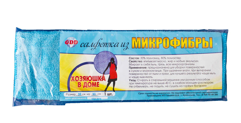 Салфетка из микрофибры 30х30 (50 шт) Хозяюшка в доме
