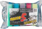 Губка для посуды 'Макси-5' WASCHBAR /95х65х25/ (32 уп) НОВАЯ (шт.)