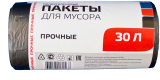 Пакет мусорный 30лит 30шт (Упакмаркет) ПНД прочные (70уп) (шт.)